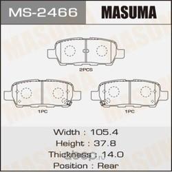 Колодки тормозные (Masuma) MS2466