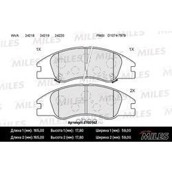 Колодки тормозные KIA CERATO 04- передние (Miles) E100142