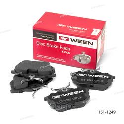 Тормозные колодки дисковые задние (Ween) 1511249