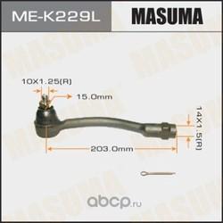 Наконечник рулевой (Masuma) MEK229L
