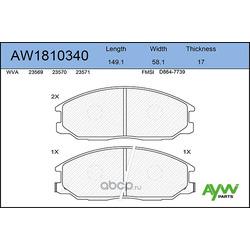 Колодки тормозные передние (AYWIparts) AW1810340