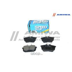 Колодки тормозные дисковые задние (Amiwa) CD6120