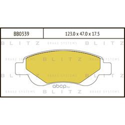 Колодки тормозные дисковые (Blitz) BB0339
