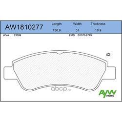 Колодки тормозные передние (AYWIparts) AW1810277