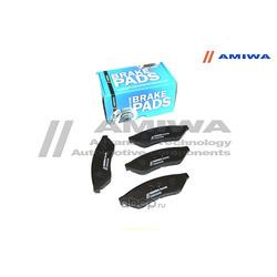 КОЛОДКИ ТОРМОЗНЫЕ ДИСКОВЫЕ ЗАДНИЕ (Amiwa) CD03346