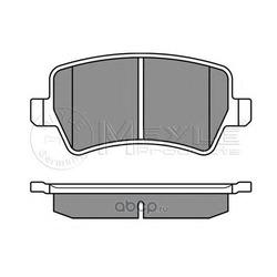 Комплект тормозных колодок, дисковый тормоз (Meyle) 0252449617