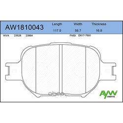 Колодки тормозные передние (AYWIparts) AW1810043