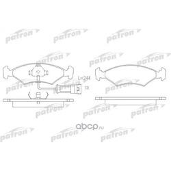 Колодки тормозные дисковые передние (PATRON) PBP212