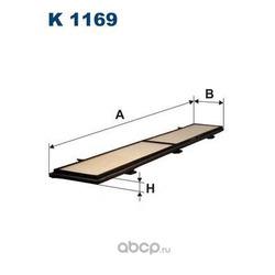 Фильтр салонный Filtron (Filtron) K1169