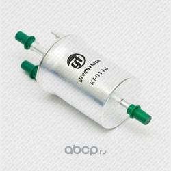 Фильтр топливный (Green Filter) KF0114