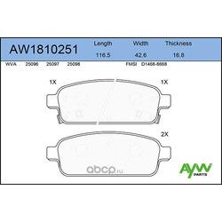 Колодки тормозные задние (AYWIparts) AW1810251