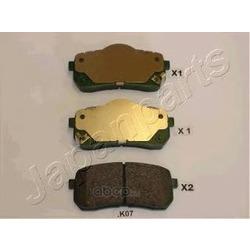 Колодки тормозные дисковые задние, комплект (Japanparts) PPK07AF