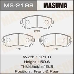 Колодки тормозные (Masuma) MS2199