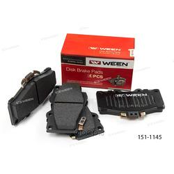 Колодки дисковые (Ween) 1511145