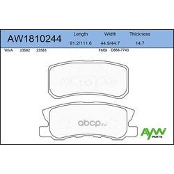 Колодки тормозные задние (AYWIparts) AW1810244