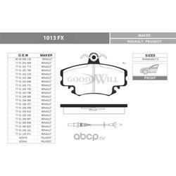 Колодки тормозные дисковые передние, комплект (Goodwill) 1013FX