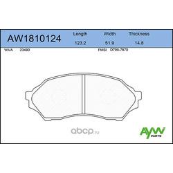 Колодки тормозные передние (AYWIparts) AW1810124
