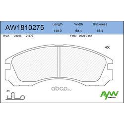 Колодки тормозные передние (AYWIparts) AW1810275