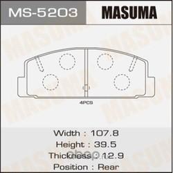Колодки тормозные (Masuma) MS5203