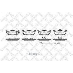 Комплект тормозных колодок (Stellox) 709011BSX
