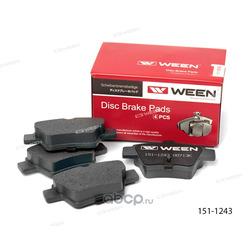 Тормозные колодки дисковые задние (Ween) 1511243