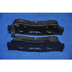 Комплект тормозных колодок (Parts-Mall) PKB012