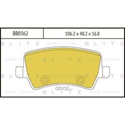 Колодки тормозные дисковые (Blitz) BB0362