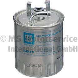 Топливный фильтр (Ks) 50013449