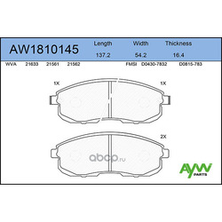 Колодки тормозные передние (AYWIparts) AW1810145
