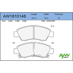 Колодки тормозные, комплект, передние (AYWIparts) AW1810148