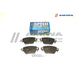 Колодки тормозные дисковые задние (Amiwa) CD01525