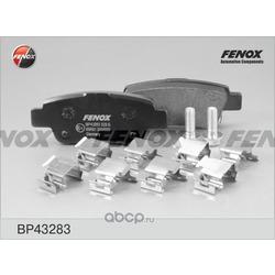 Комплект тормозных колодок, дисковый тормоз (FENOX) BP43283