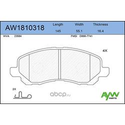 Колодки тормозные передние (AYWIparts) AW1810318