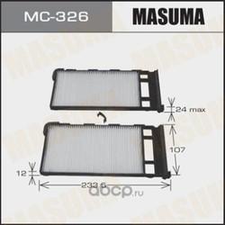 Фильтр салонный (Masuma) MC326