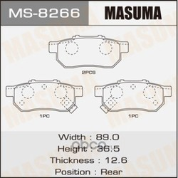 Колодки тормозные (Masuma) MS8266