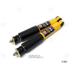 Амортизатор давление масла (HOLA) S401