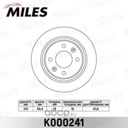 Диск тормозной HYUNDAI i10 1.1 08-/KIA PICANTO 1.0-1.1 04- передний вент.D=241мм (Miles) K000241