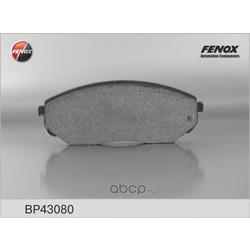 Комплект тормозных колодок, дисковый тормоз (FENOX) BP43080