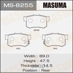 Колодки тормозные (Masuma) MS8255