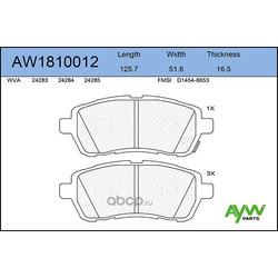 Колодки тормозные передние (AYWIparts) AW1810012