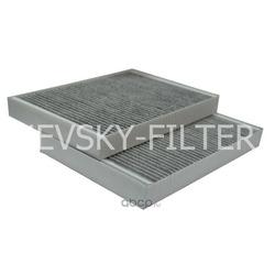 NF-6314с-2 Фильтр салонный угольный (NEVSKY FILTER) NF6314C2