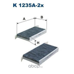 Фильтр салонный Filtron (Filtron) K1235A2X