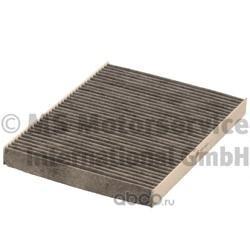 Фильтр салона угольный (Ks) 50013930
