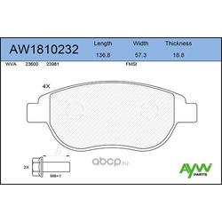 Колодки тормозные передние (AYWIparts) AW1810232