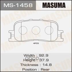Колодки тормозные (Masuma) MS1458