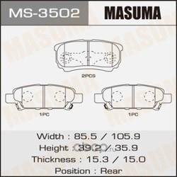 Колодки тормозные (Masuma) MS3502