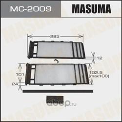 Фильтр салонный (Masuma) MC2009
