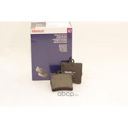Комплект тормозных колодок, дисковый тормоз (Klaxcar) 24463Z