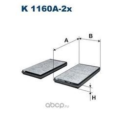 Фильтр салонный Filtron (Filtron) K1160A2X