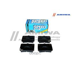 КОЛОДКИ ТОРМОЗНЫЕ ДИСКОВЫЕ ЗАДНИЕ (Amiwa) CD6086S